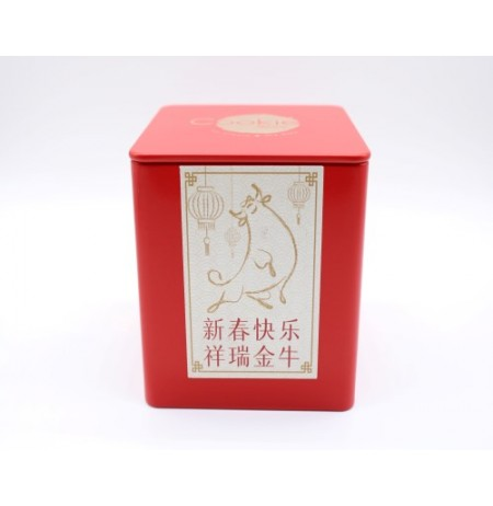 CNY Lucky Tin- 100g