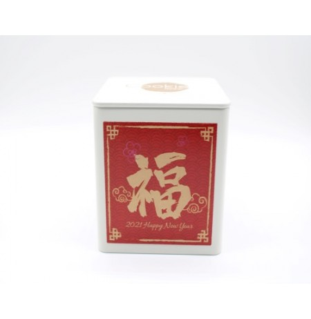 CNY Fortune Tin- 100g